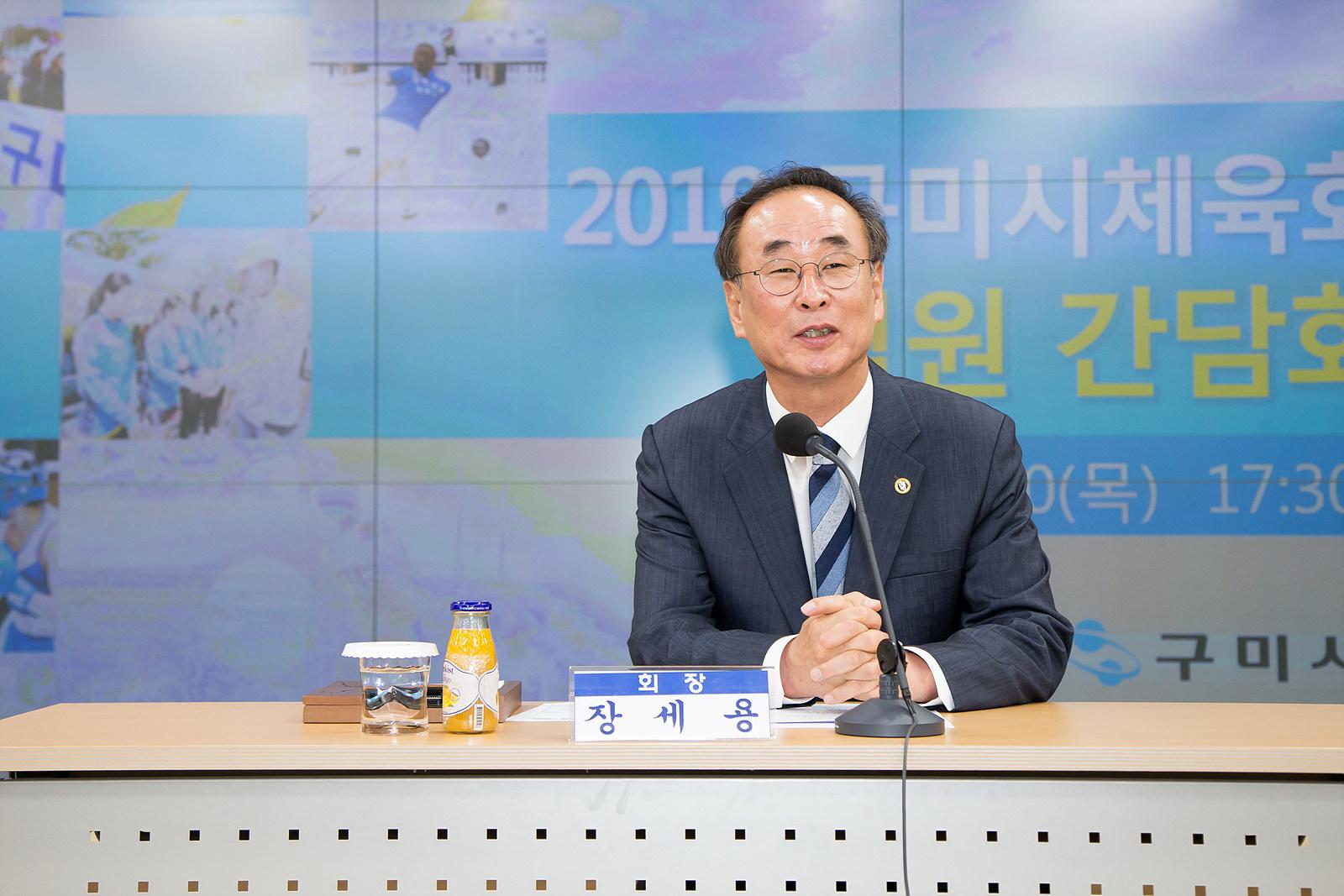20190530-임원간담회(2).jpg